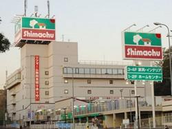 島忠ホームセンター横浜店