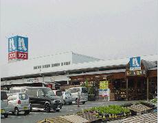 ホームプラザナフコ 阿知須店