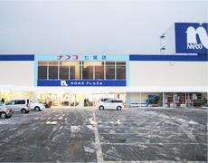 ホームプラザナフコ 七尾店