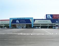 ホームプラザナフコ かほく店