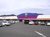 スーパーセンターニシムタ 串木野店