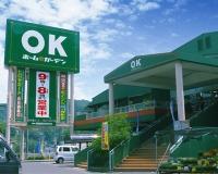 OKホーム&ガーデン  日野店