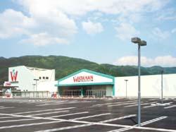 綿半スーパーセンター 諏訪店